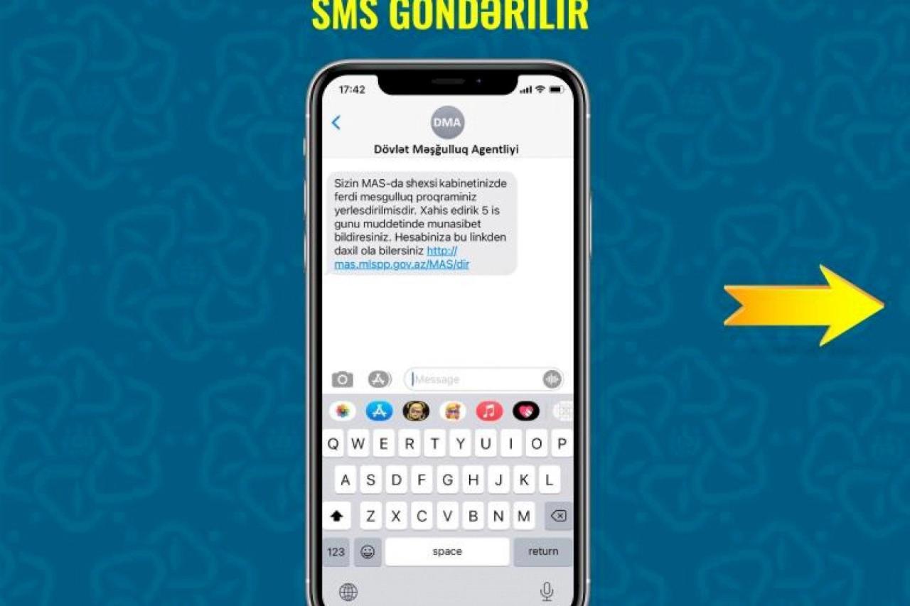 Внесена ясность в вопрос массовой рассылки SMS населению