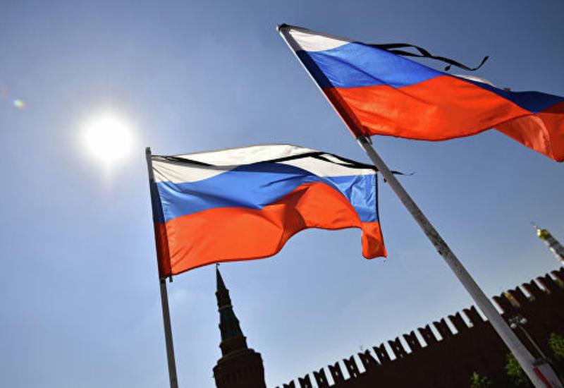 Армяне осквернили государственные символы России