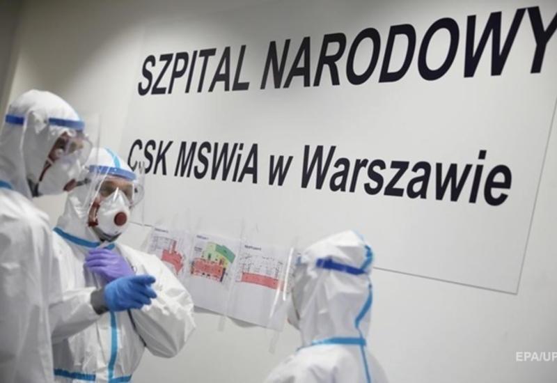 Польша заказала 45 млн доз вакцины от коронавируса