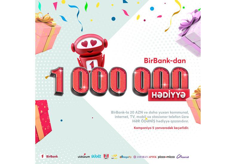Пользователи BirBank будут получать подарки за онлайн-платежи (R)