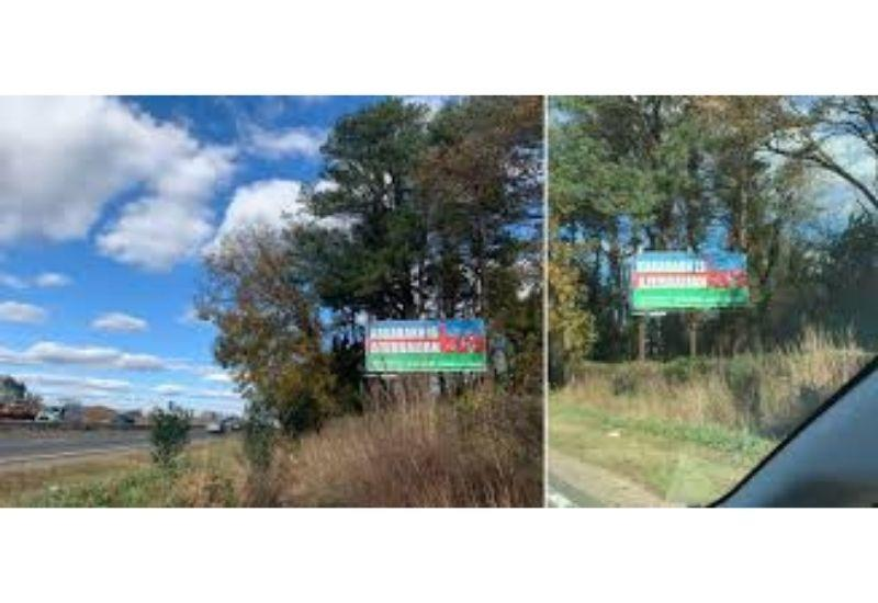 "В США установили билборд с лозунгом ""Карабах – это Азербайджан!"""