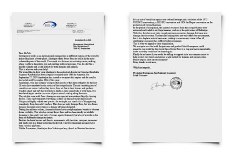 Конгресс азербайджанцев Европы обратился в «Greenpeace International»