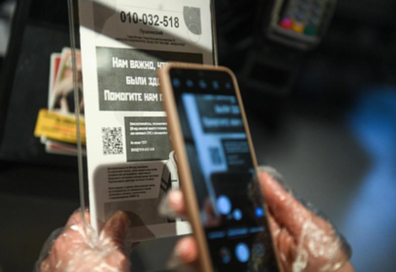 Эксперт назвал способы слежки смартфона за владельцем