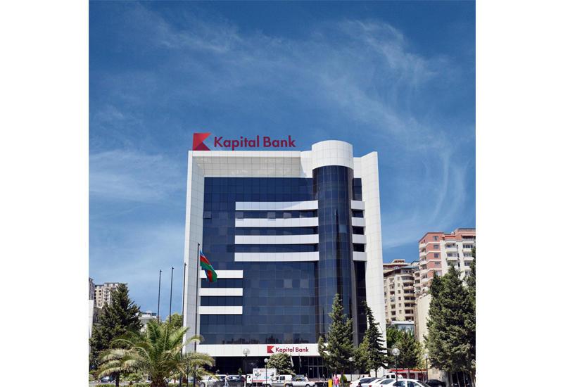 Kapital Bank предлагает новый пакет для уязвимых групп населения