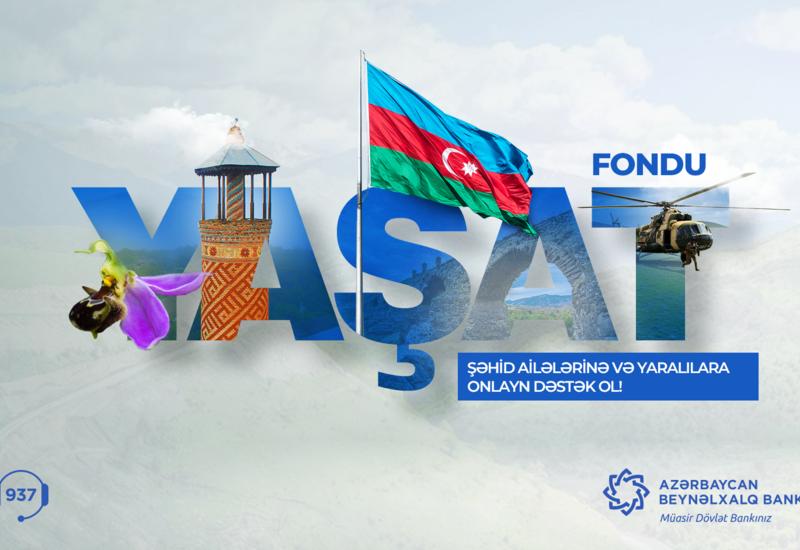 Возможность онлайн-перечисления средств в Фонд «YAŞAT»