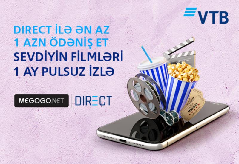 ВТБ в Азербайджане предоставляет клиентам бесплатную подписку на киносервис Megogo