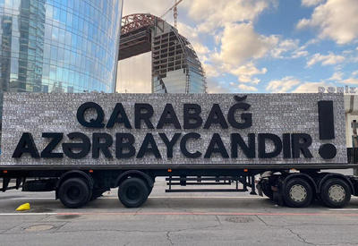 Стену из автомобильных номеров покажут на Параде Победы в Баку - Азербайджанский ответ на армянский цинизм - ФОТО