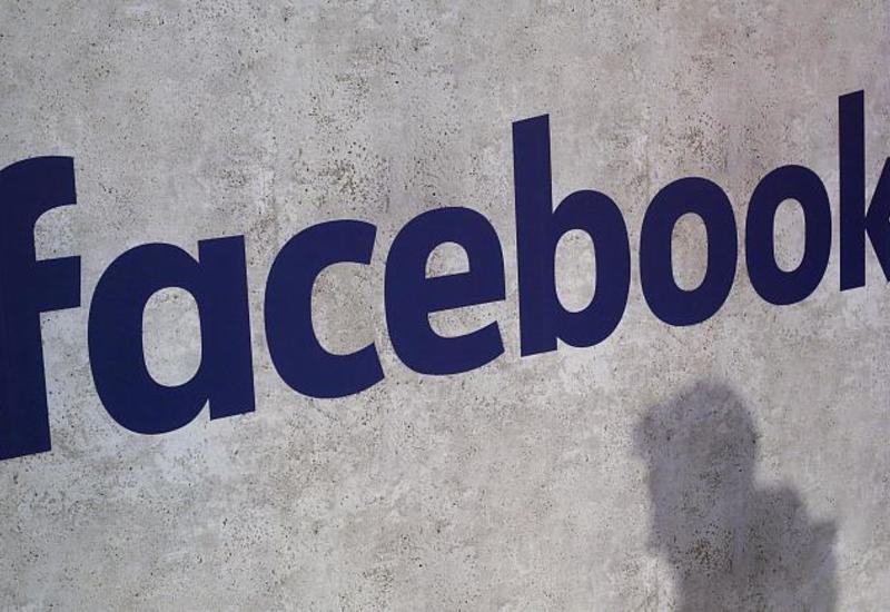 """40 штатов США подали иск против """"Фейсбука"""""""