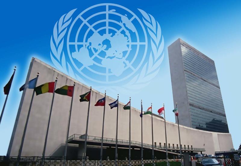 Стали известны дата и формат очередной Генассамблеи ООН