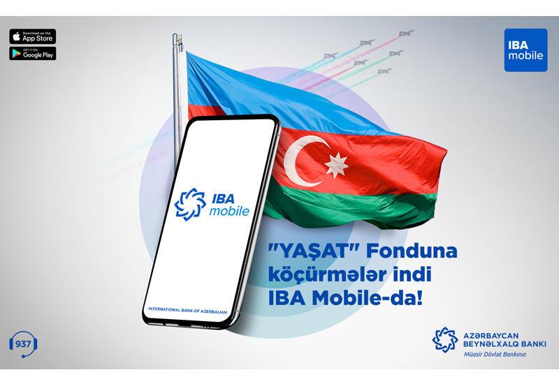 Перечисления средств в Фонд «YAŞAT» при помощи мобильного приложения Международного Банка Азербайджана (R)