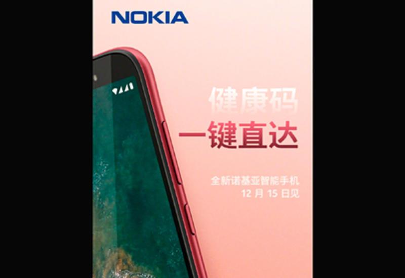 Рассекречен маленький смартфон Nokia