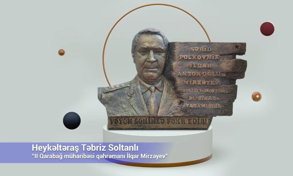Азербайджанские скульпторы увековечили память шехидов