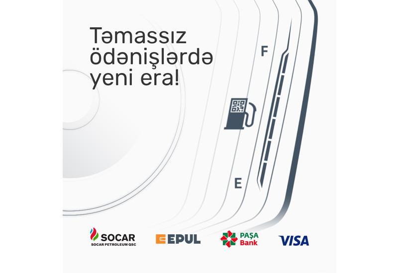 PASHA Bank совместно с E-PUL, Visa и SOCAR PETROLEUM обеспечили внедрение технологии оплаты по QR-коду