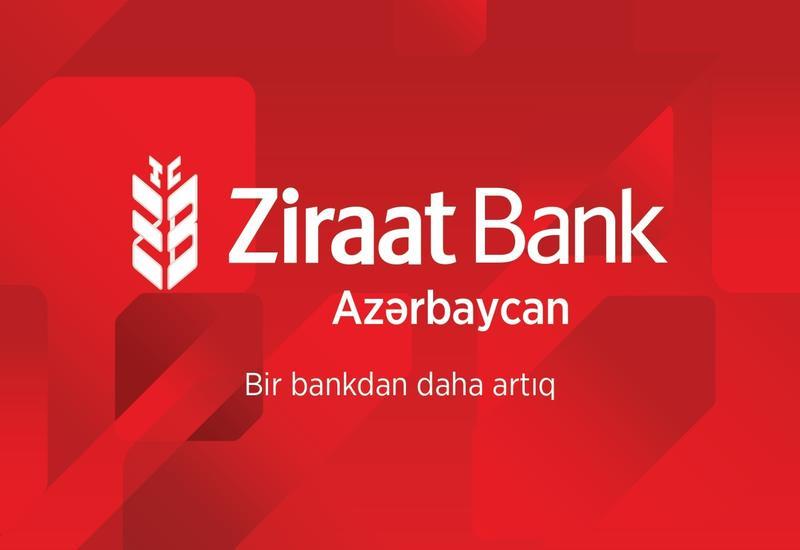 """""""Ziraat Bank Azərbaycan"""" ilə Sabahın Sahibkalarına dəstək davam edir"""
