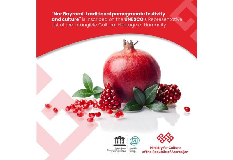 "Азербайджанский ""Праздник граната"" включен в список ЮНЕСКО"