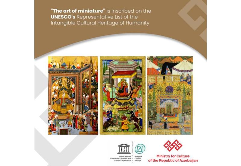"""""""Искусство миниатюры"""" включено в список ЮНЕСКО"""