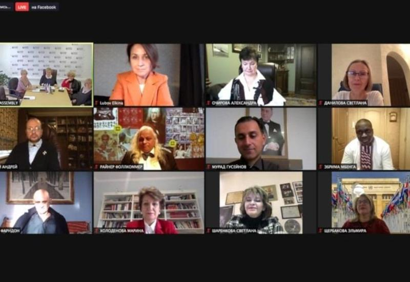 Народный артист Мурад Гусейнов принял участие в международной видеоконференции