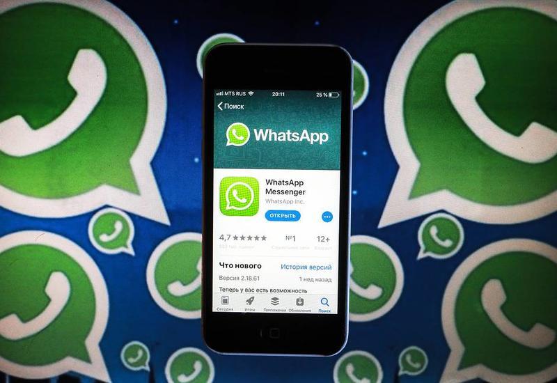 Whatsapp добавит очень полезную функцию