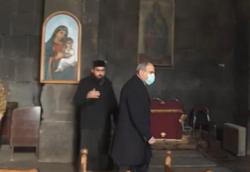 Пашиняна выгнали из церкви