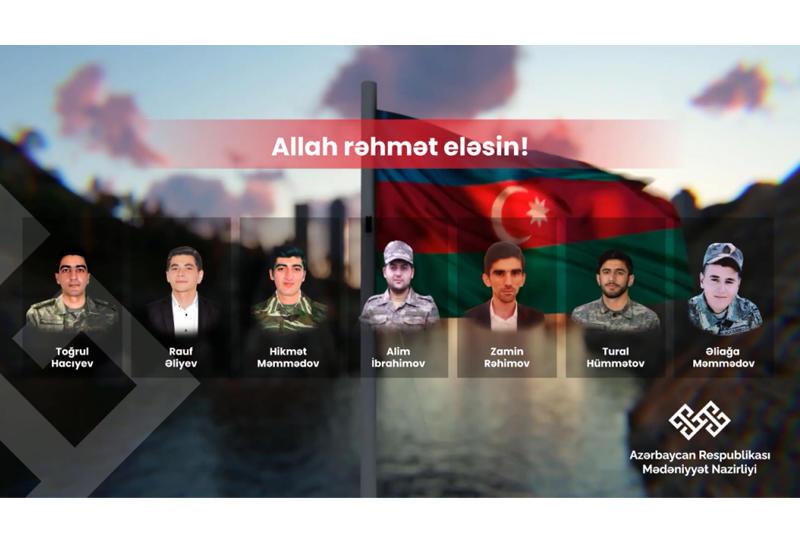Работники культуры Азербайджана, ставшие шехидами второй Карабахской войны