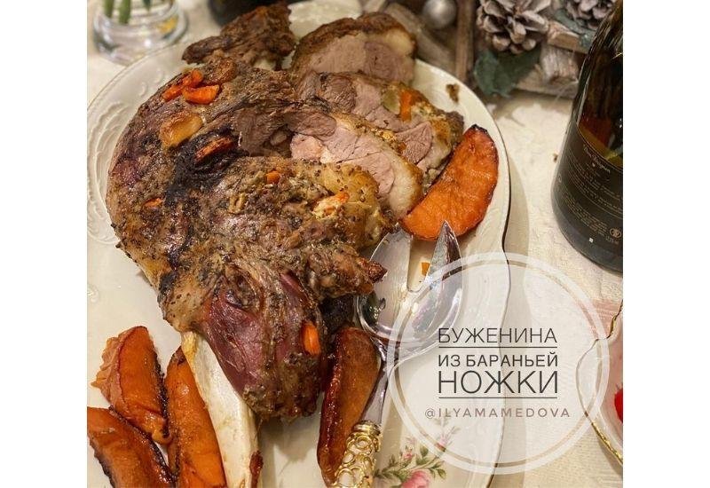 Рецепт буженины из бараньей ножки от Или Мамедовой