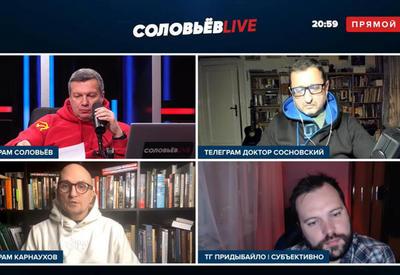 Патронируемые Симоньян журналисты RT позорят Россию  - эфир захватил сброд - ВИДЕО