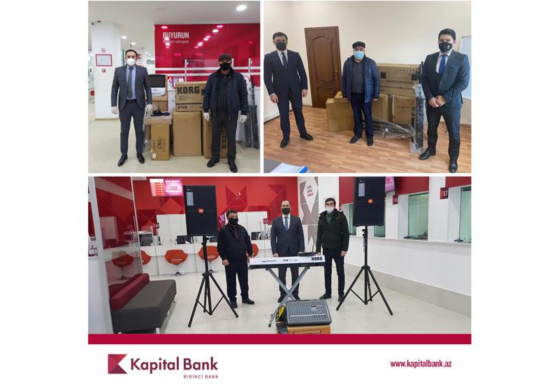 Kapital Bank в очередной раз оказал поддержку начинающим предпринимателям