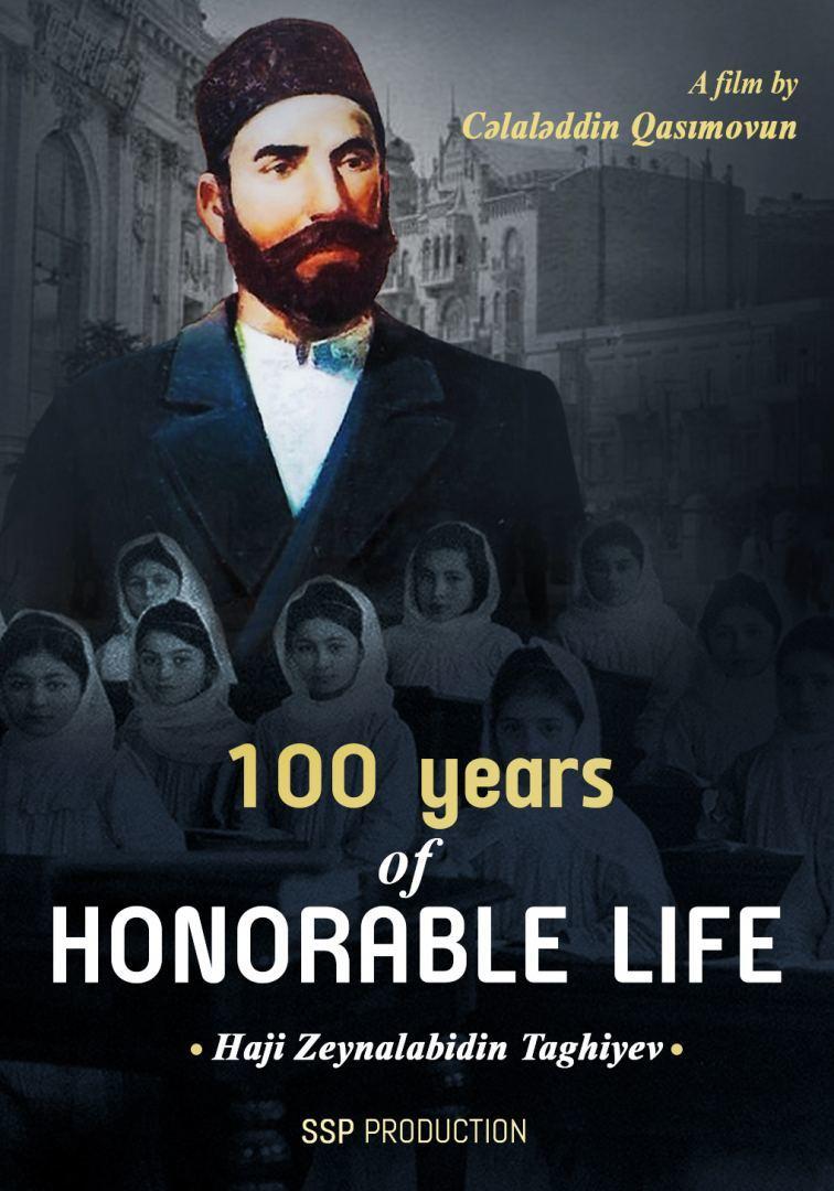 Азербайджанский фильм получил сертификат в США
