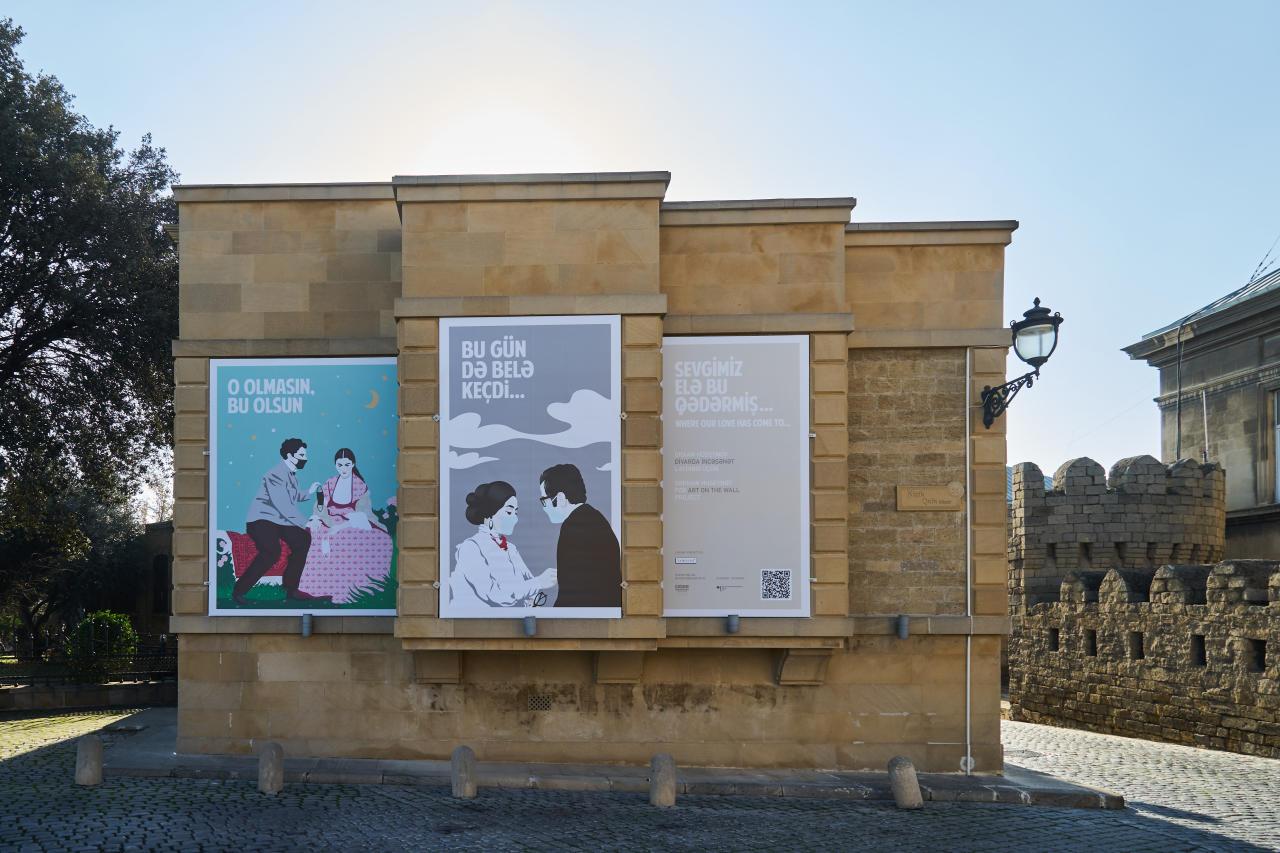 Паблик-арт в стенах Ичеришехер: Работа Орхана Гусейнова «До чего дошла наша любовь»
