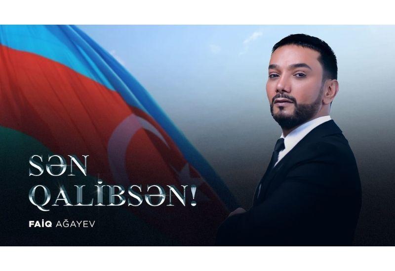 Победоносный Азербайджан, доблестная армия и единый народ