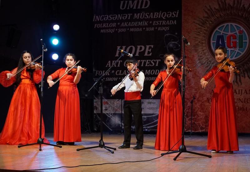 """В Азербайджане стартует международный конкурс искусств """"Надежда 2021"""""""