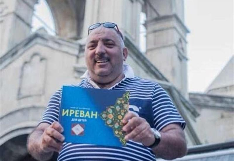 Новая книга Бахрама Багирзаде разозлила армян