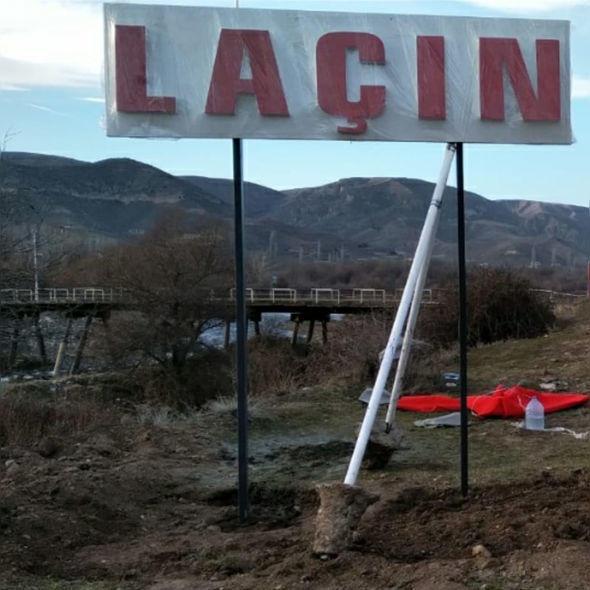 При въезде в Лачинский район установлена новая стела