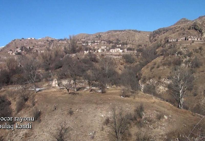 Село Дашбулаг Кельбаджарского района