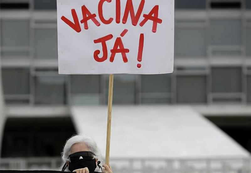 В Бразилии до сих пор нет плана вакцинации населения