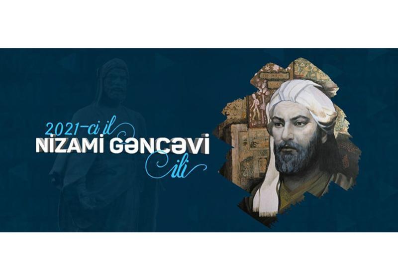 Год Низами Гянджеви в Азербайджане - широкое изучение и популяризация наследия великого поэта