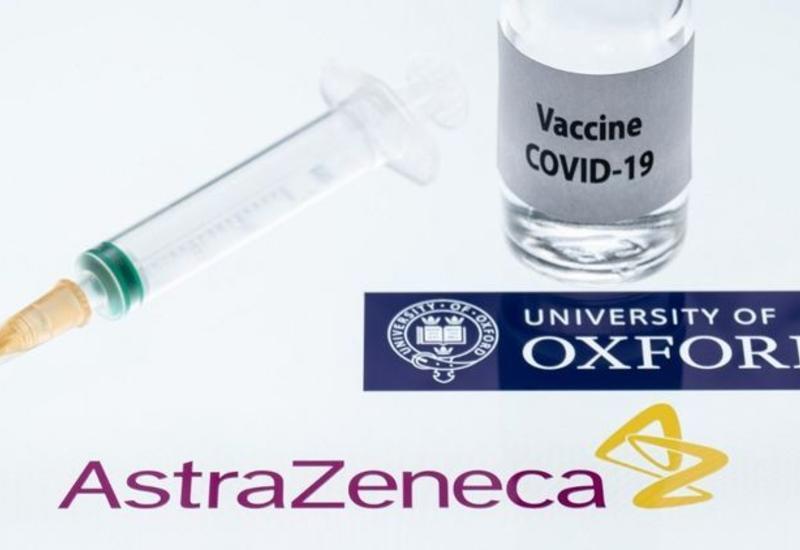 ЕС оценит эффективность разработанной «AstraZeneca» вакцины против COVID-19