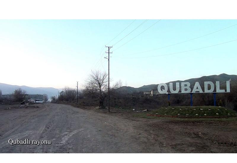 Кадры из Губадлинского района