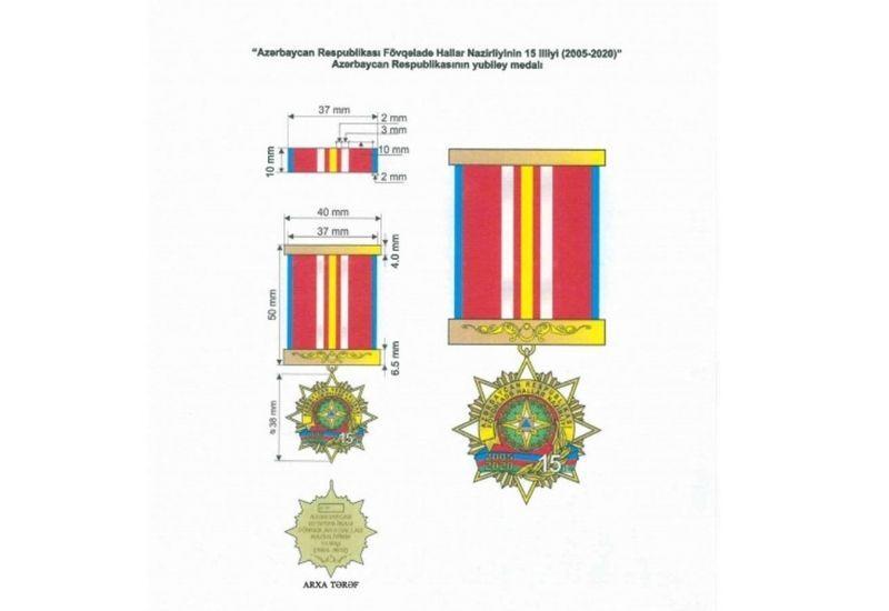 В Азербайджане учреждена юбилейная медаль МЧС