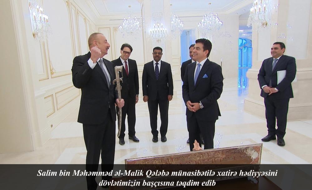 Салим бин Мухаммед аль-Малик подарил Президенту Ильхаму Алиеву меч в честь победы в Карабахе