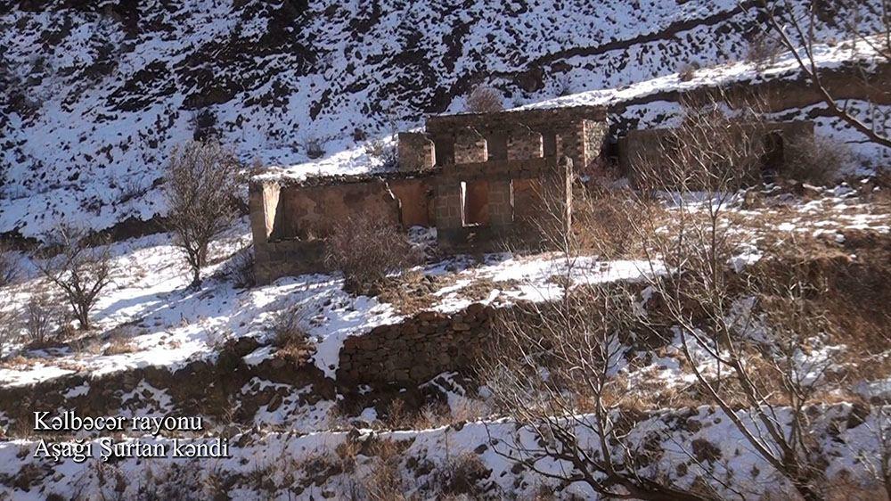 Село Ашагы Шуртан Кельбаджарского района