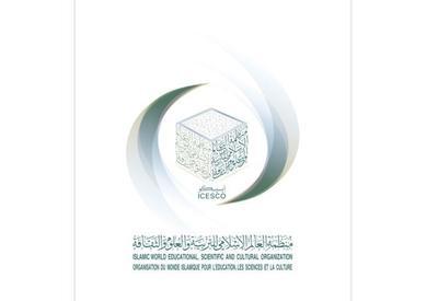 В Азербайджане будет создан региональный центр ИСЕСКО