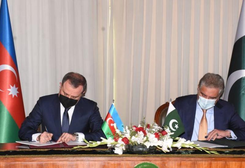Между Азербайджаном и Пакистаном подписано соглашение о сотрудничестве