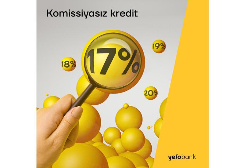 Кредиты без комиссии под 17% от Yelo Bank