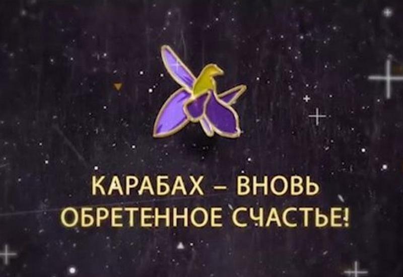 Казахстанский режиссер снял документальный фильм о Карабахской войне