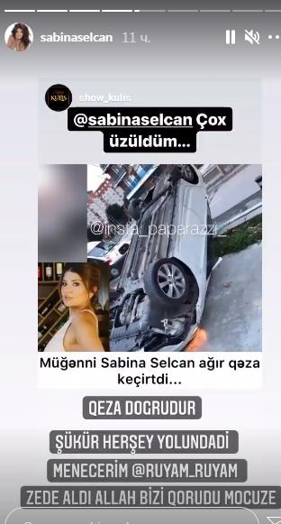 Известная певица попала в страшную аварию