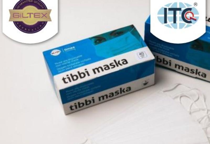 Медицинские маски Азербайджана получили Европейский сертификат качества ITC