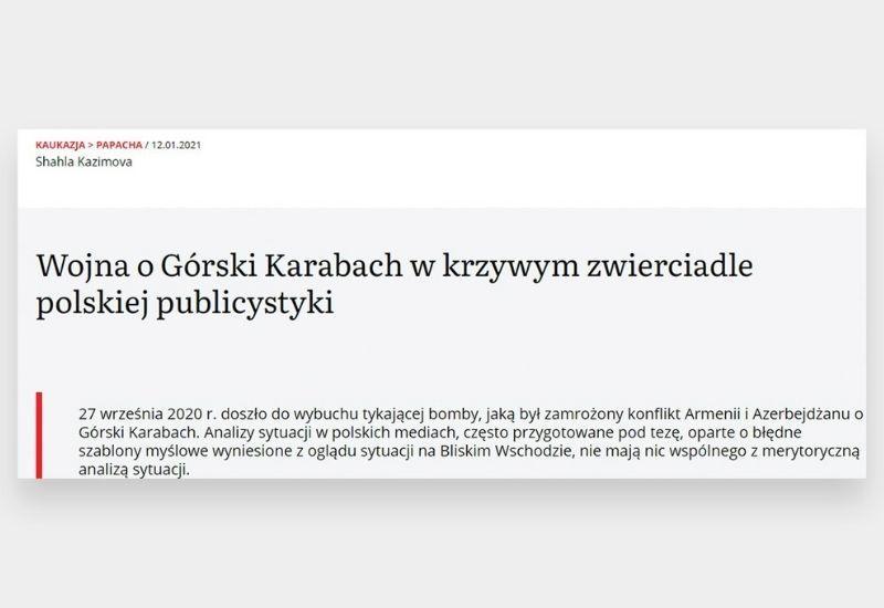 Польские СМИ об исторических аспектах карабахского конфликта