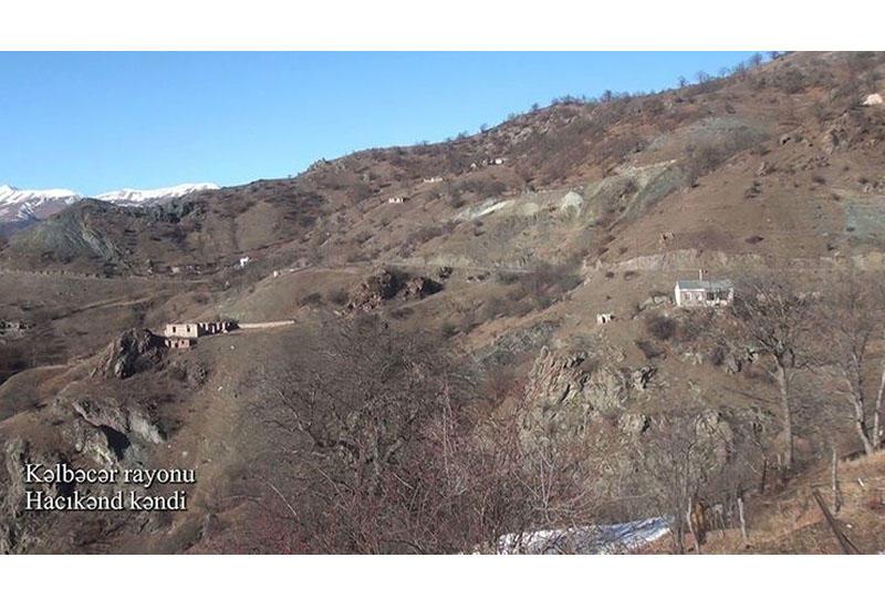 Село Гаджикенд Кельбаджарского района