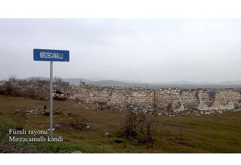 Село Мирзаджамаллы Физулинского района